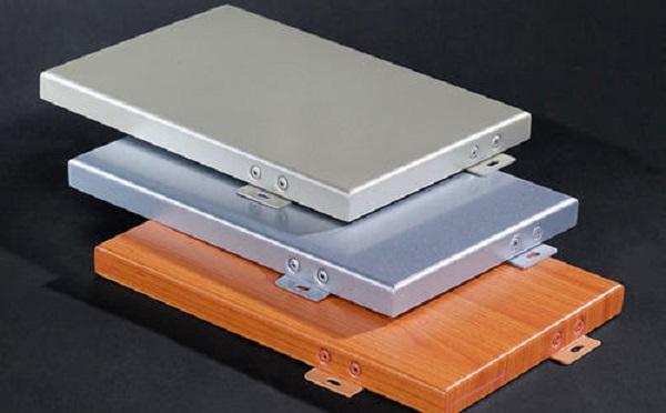 氟碳铝单板到底有哪些颜色可以选择?